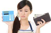 Geringfügige Beschäftigung: Minijob & Kredit